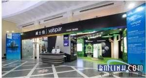 威士伯涂料亮相上海国际城市与建筑博览会