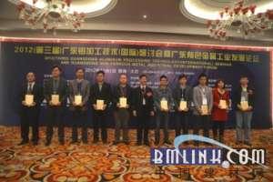 广东铝加工技术(国际)研讨会,回望5年发展与成就
